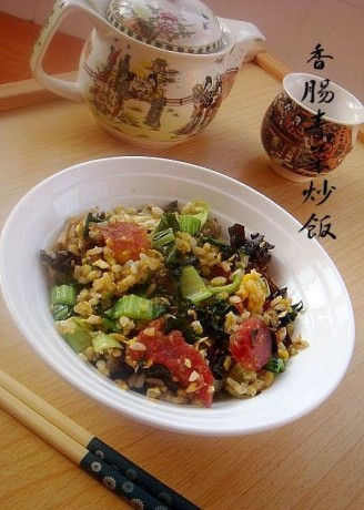Fried Rice with Sausage, Vegetable and Egg