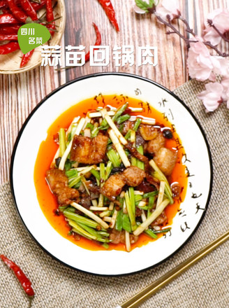 Twice cooked pork with garlic sprouts recipe