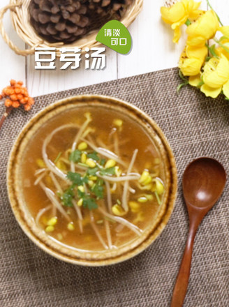 Bean sprout soup recipe