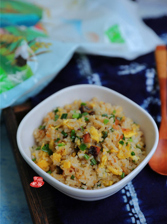 Fried Rice with Salted Fish and Egg recipe