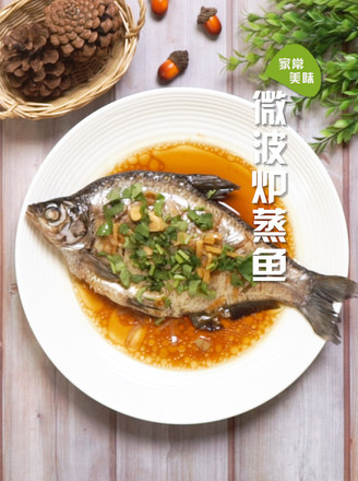 Microwave steamed fish recipe