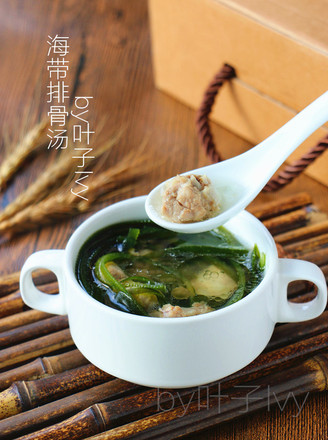 Cantonese soup with seaweed and spare ribs soup recipe