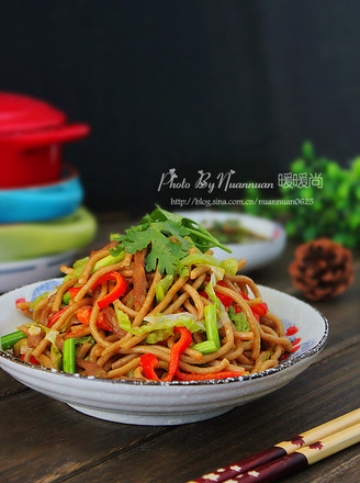 Stir-fried Noodles with Beef and Seasonal Vegetables recipe
