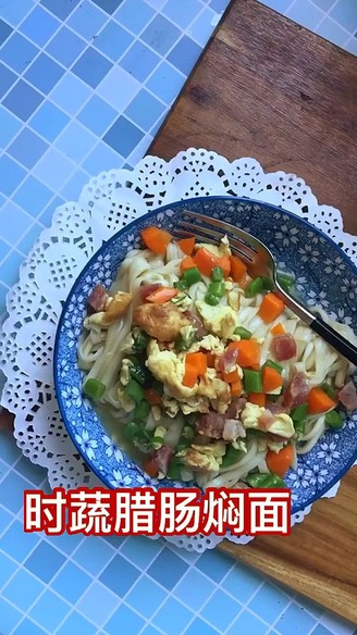 Braised Noodles with Seasonal Vegetables and Sausages recipe