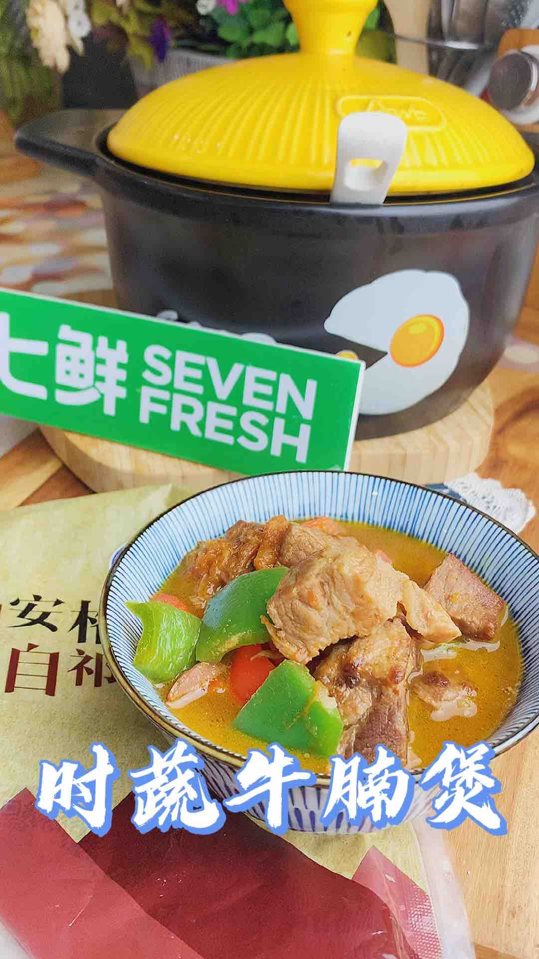 Chinese New Year Family Banquet in a nutritious pot, sometimes with beef brisket and meat and vegetables recipe