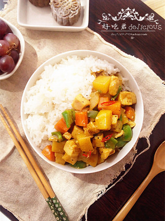 Curry Chicken Rice with Seasonal Vegetables recipe